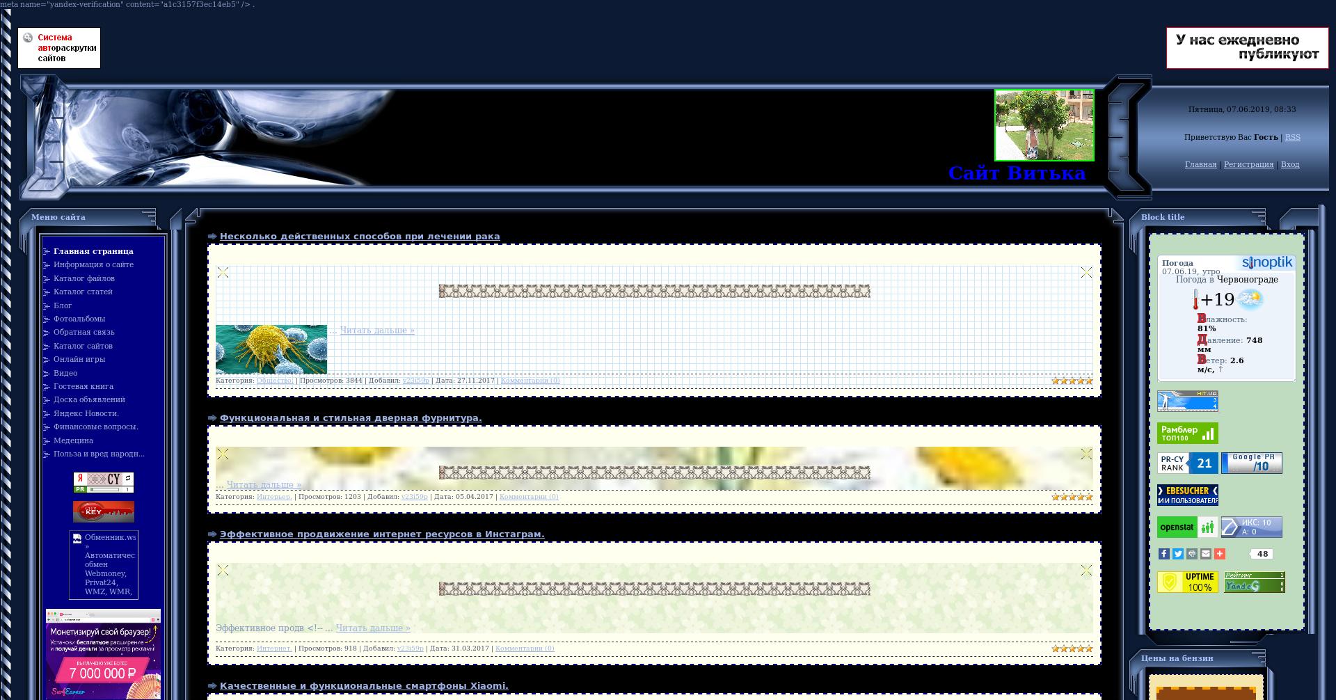 Phishcheck 2 0 beta - Details - http://podolskiy at ua/